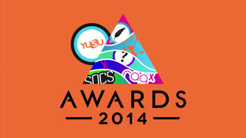 YUSU Awards 2014 - Opening Video